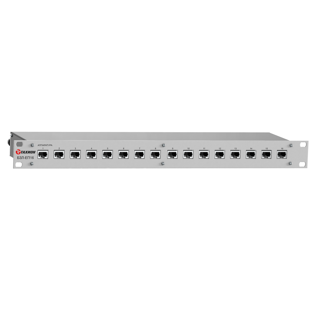 Блок защиты портов в сети ETHERNET c питанием РоЕ <br>БЗЛ-ЕП16 18