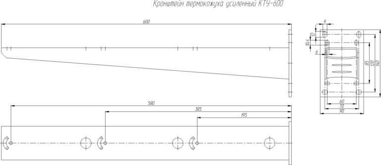 Кронштейн настенный усиленный (длиной 600мм) <br>КТУ-600 2