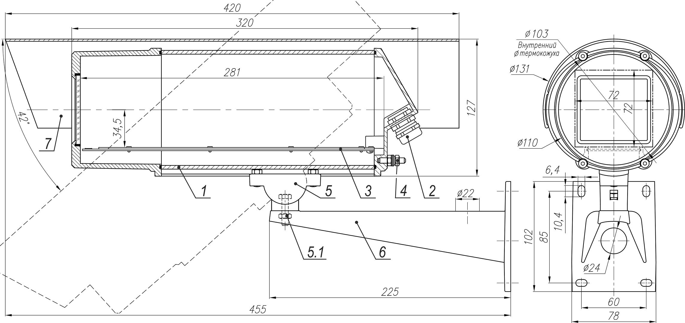 Термокожух <br>ТГБ-7-12 18