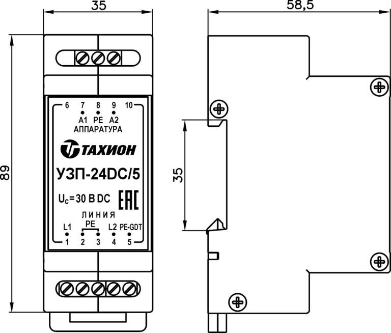 Устройство защиты цепей низковольтного электропитания <br>УЗП-24DC/5 2