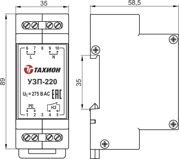 Устройство защиты электропитания 220В <br>УЗП-220 16