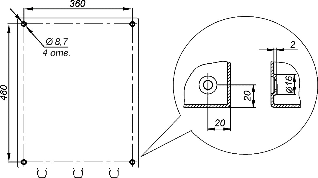 Отверстия для крепления к стене предусмотрены на задней стенке термошкафа ТШ-13В
