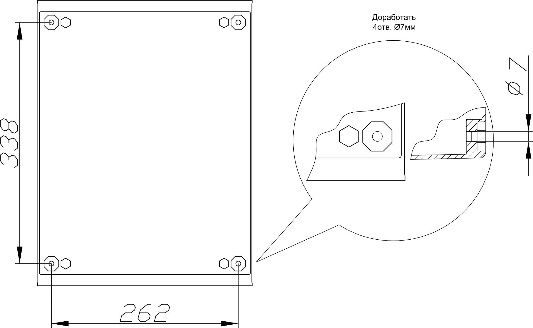 Отверстия для крепления к стене предусмотрены на задней стенке термошкафа ТШП-6