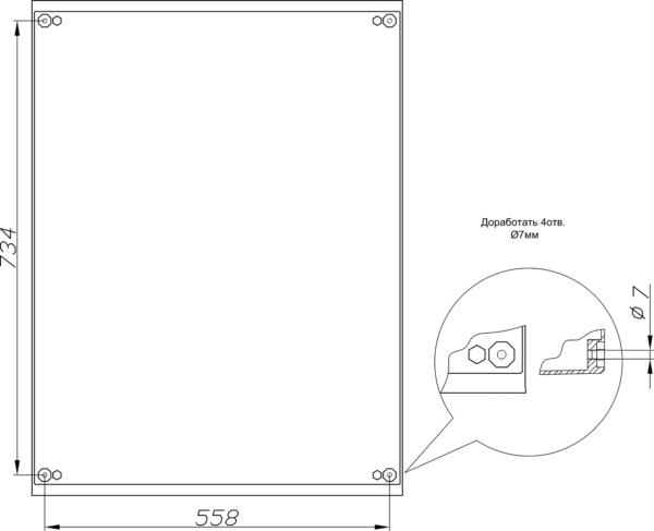 Отверстия для крепления к стене предусмотрены на задней стенке термошкафа ТШП-2