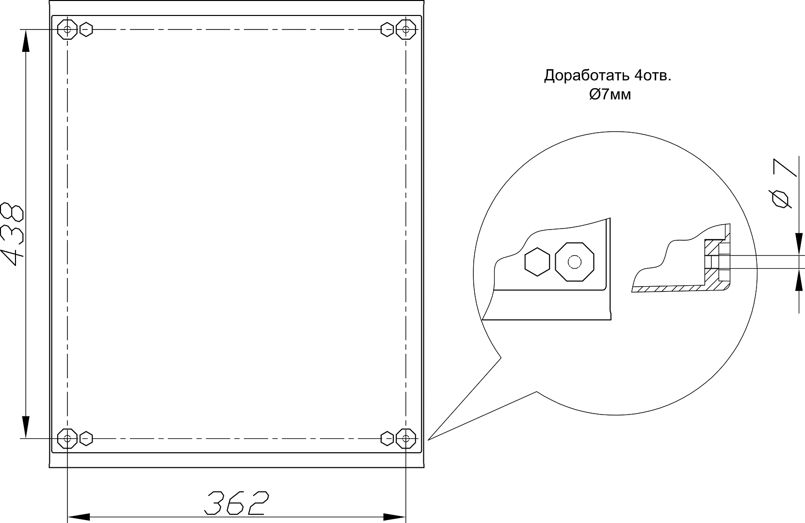 Отверстия для крепления к стене предусмотрены на задней стенке термошкафа ТШП-3