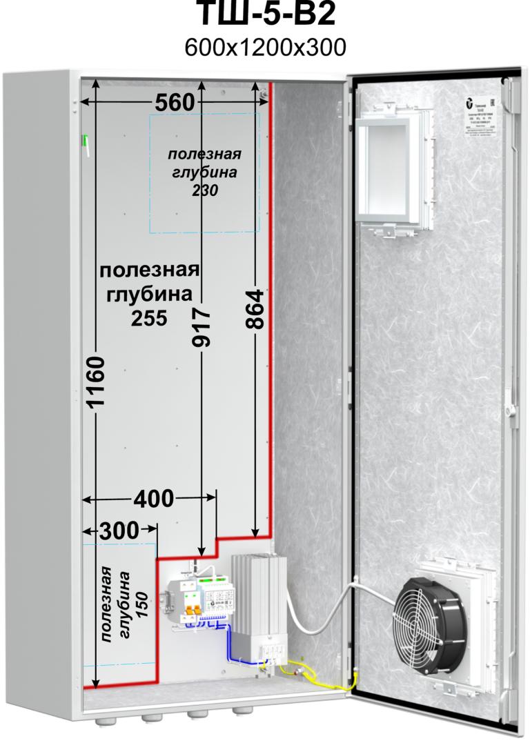 Термошкаф (600х1200х300мм, -50°С) ТШ-5-В2 2