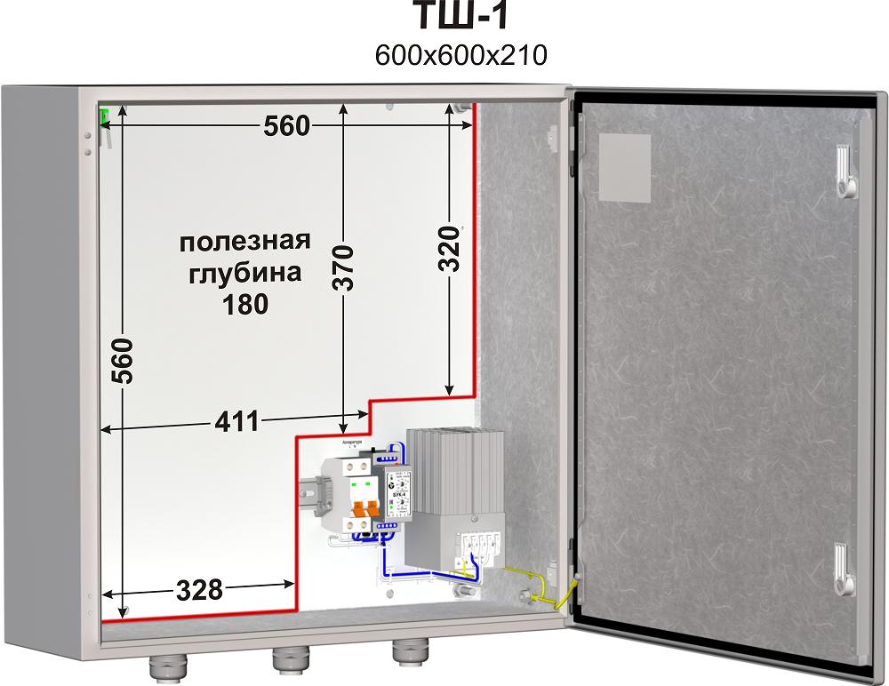 Термошкаф (600х600х210мм, -60°С) <br>ТШ-1 21