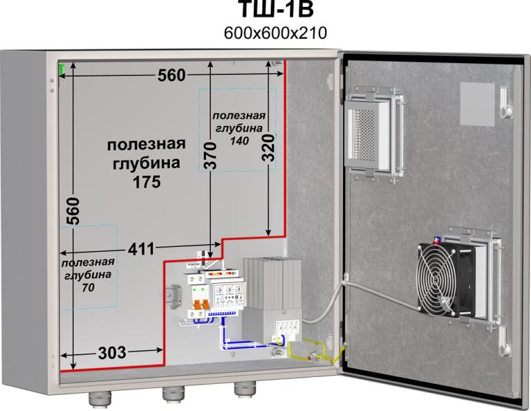 Термошкаф (600х600х210мм, -50°С) <br>ТШ-1В 2