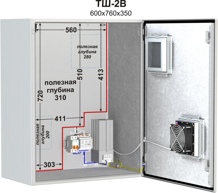 Термошкаф (600х760х350мм, -50°С) <br>ТШ-2-В1 2