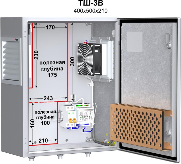 Термошкаф (400х500х210мм, -50°С) <br>ТШ-3В 2