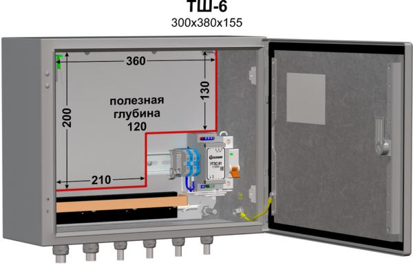 Термошкаф (380х300х155мм, -60°С) ТШ-6 15