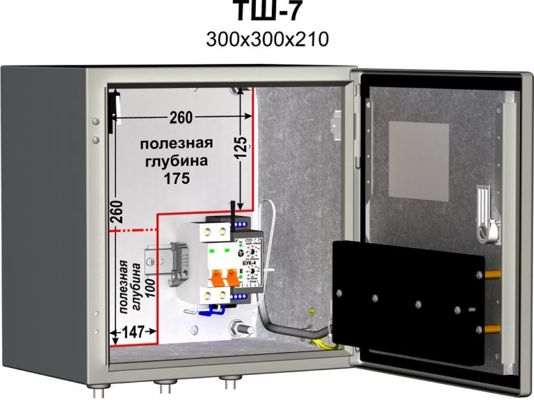 Термошкаф (300х300х210мм, -60°С) <br>ТШ-7 2