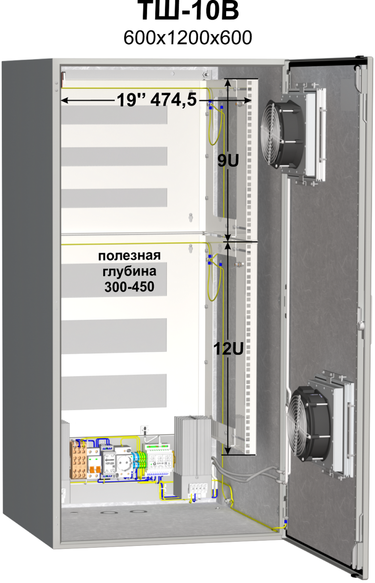 Термошкаф (600х1200х600мм, -50°С) ТШ-10В 2