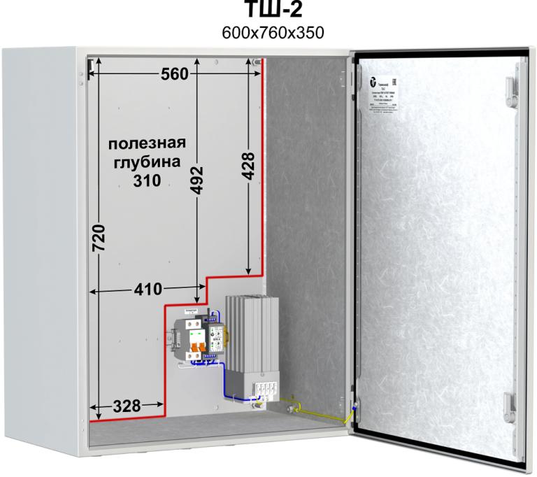 Термошкаф (600х760х350мм, -60°С) ТШ-2 2
