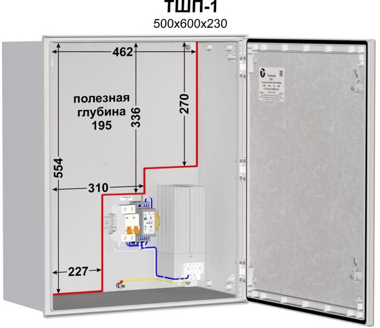 Термошкаф (500х600х230мм, -40°С) <br>ТШП-1 2