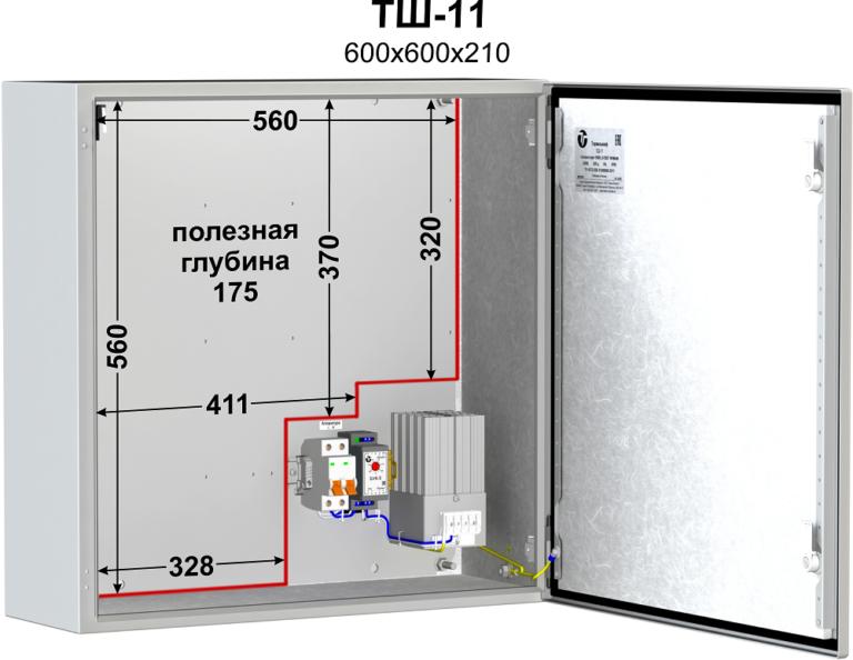 Термошкаф (600х600х210мм  -40°С) ТШ-11 2