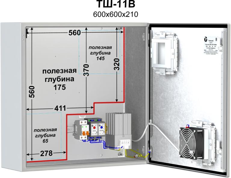 Термошкаф (600х600х210мм, -40°С) ТШ-11В 2