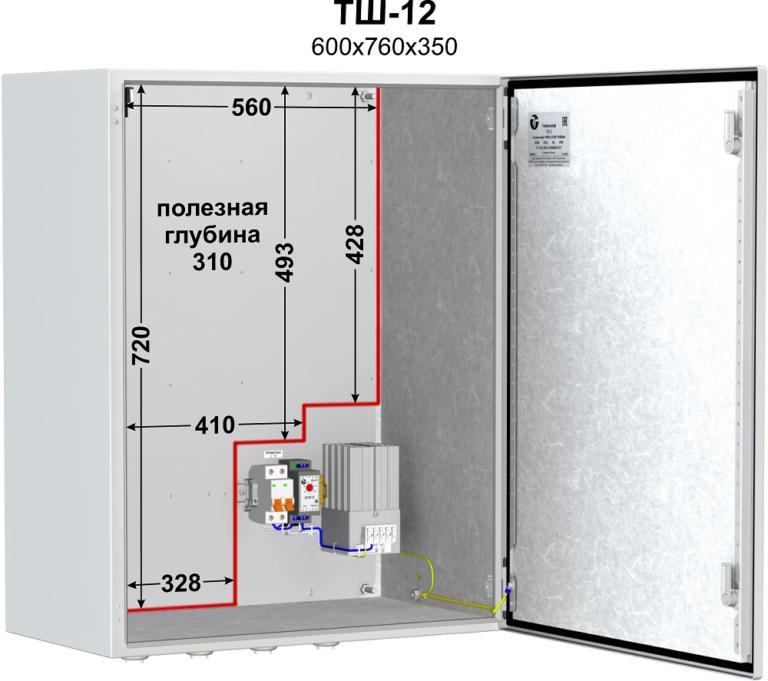 Термошкаф (600х760х350мм, -40°С) <br>ТШ-12 2