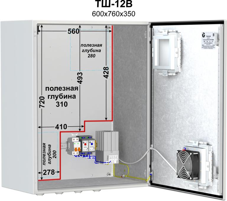 Термошкаф (600х760х350мм, -40°С) <br>ТШ-12В 2