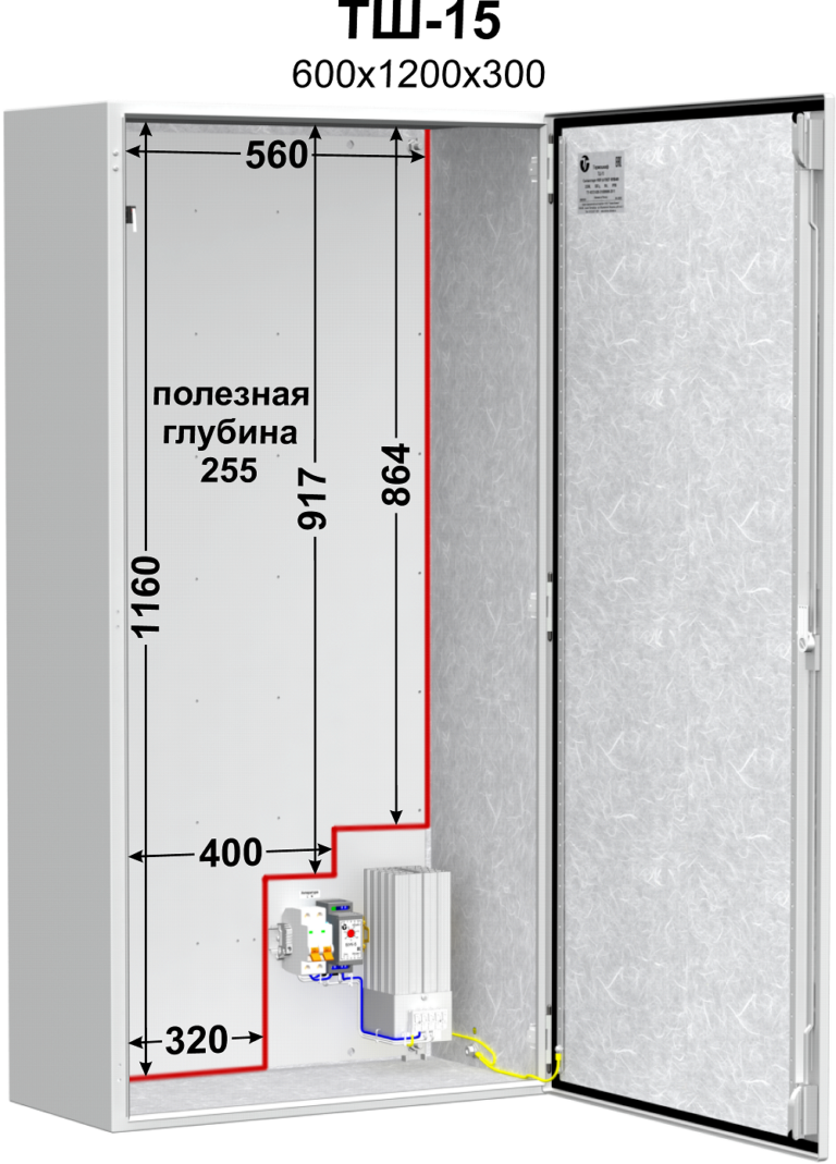 Термошкаф (600х1200х300мм, -40°С) <br>ТШ-15 2