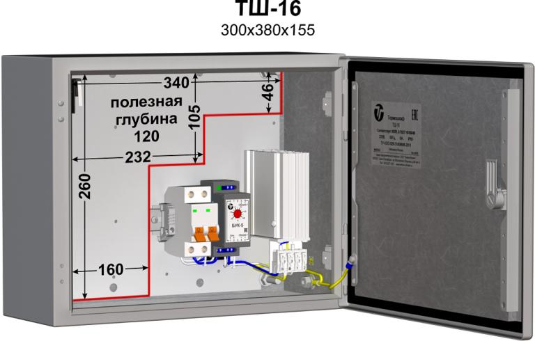 Термошкаф (380х300х155мм, -40°С) <br>ТШ-16 2