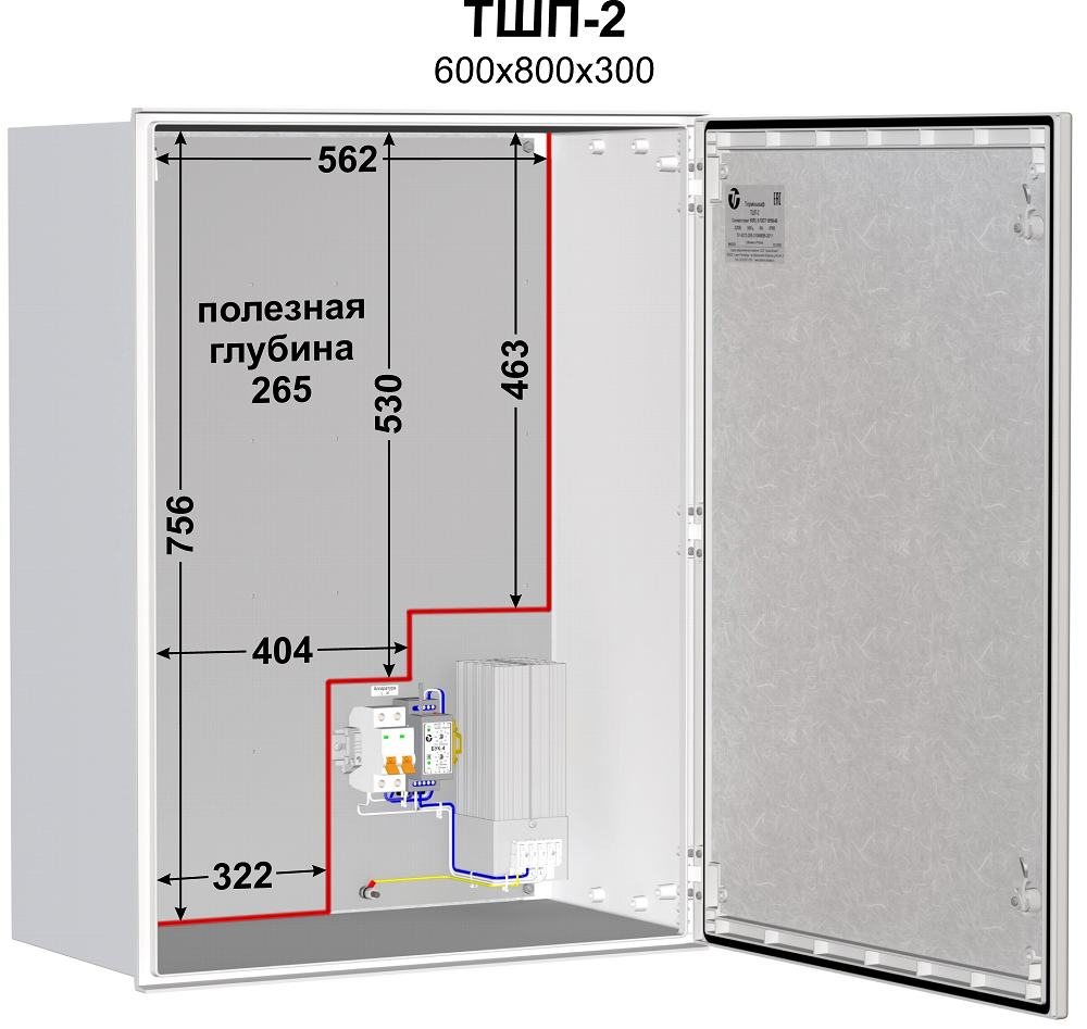 Термошкаф (600х800х300мм, -40°С) <br>ТШП-2 21