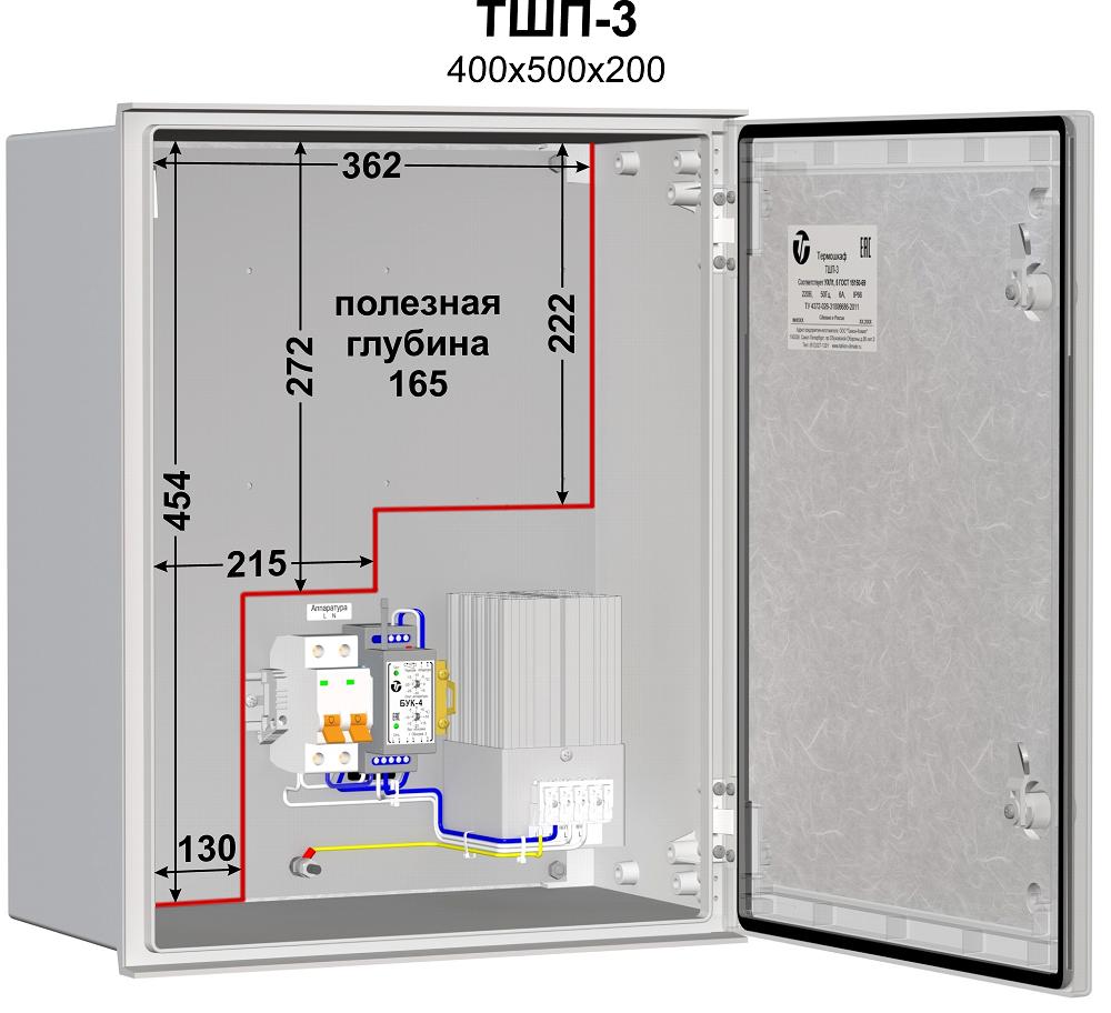 Термошкаф (400х500х200мм, -40°С) <br>ТШП-3 21