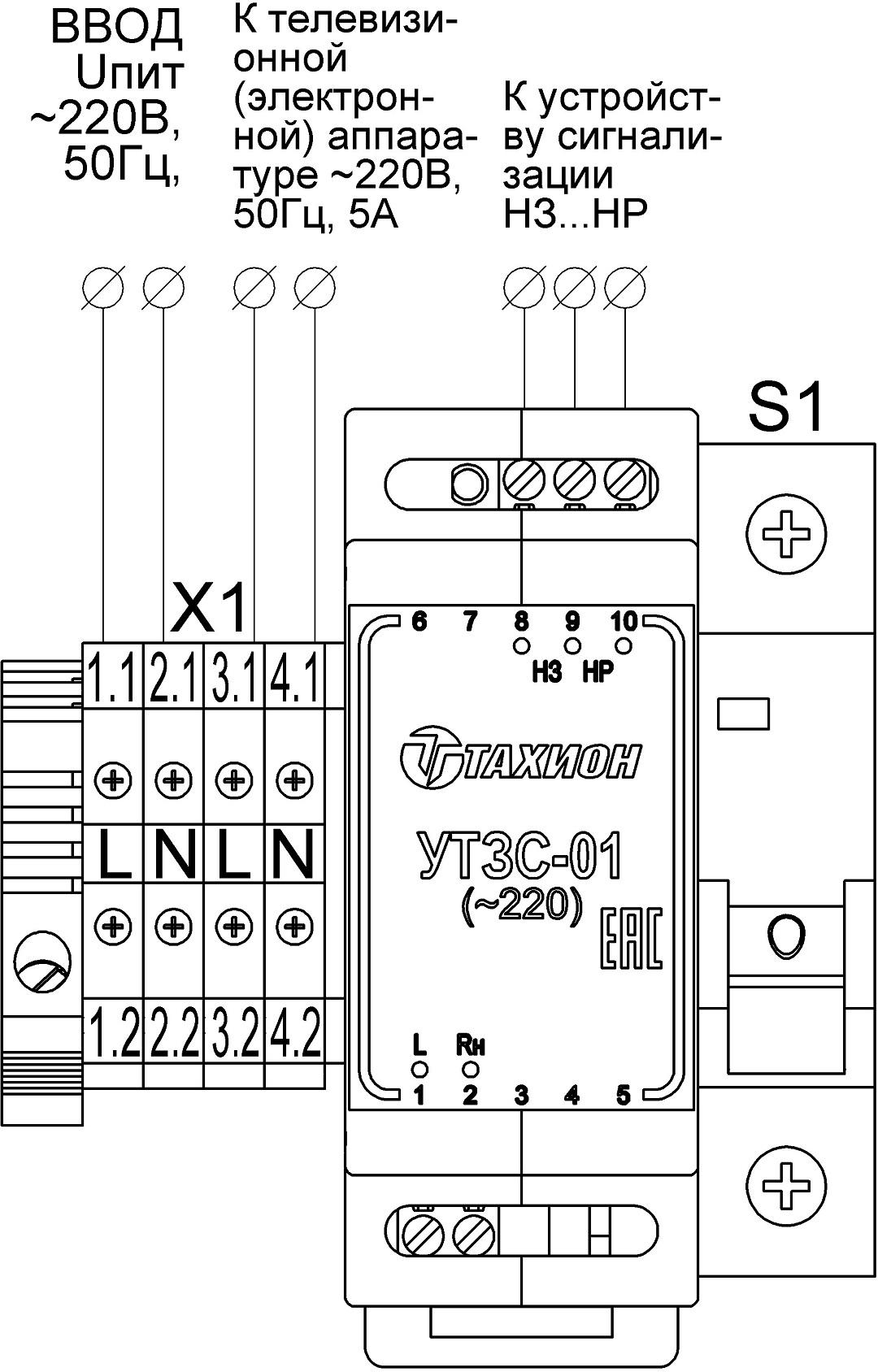 Подключение термошкафа ТШ-6