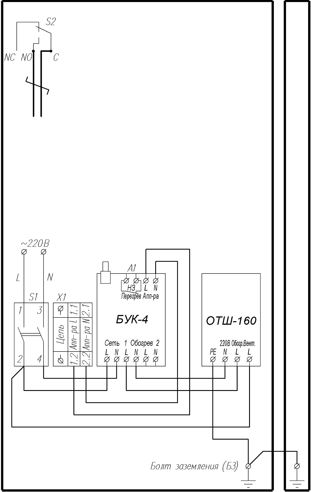 Схема электрическая принципиальная ТШ-1