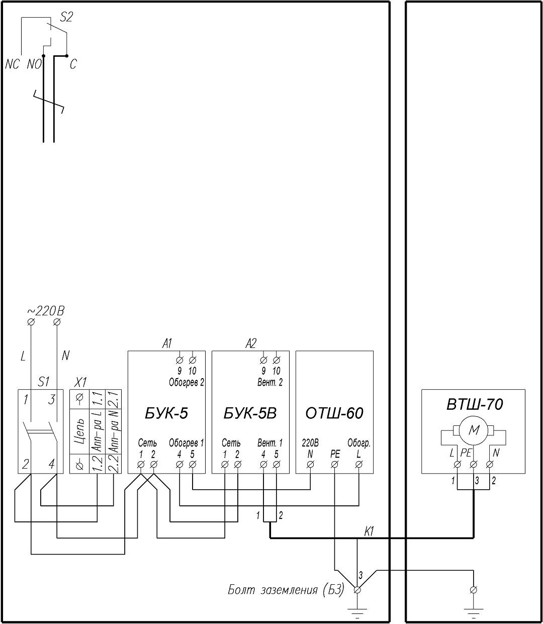 Схема электрическая принципиальная ТШ-13В
