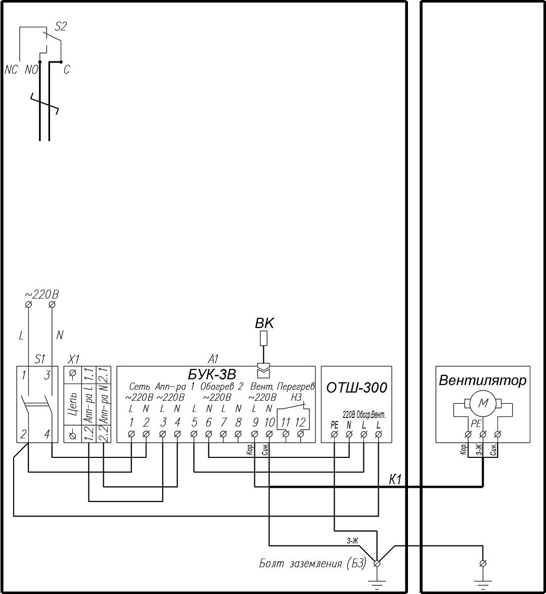 Схема электрическая принципиальная ТШ-5-В2