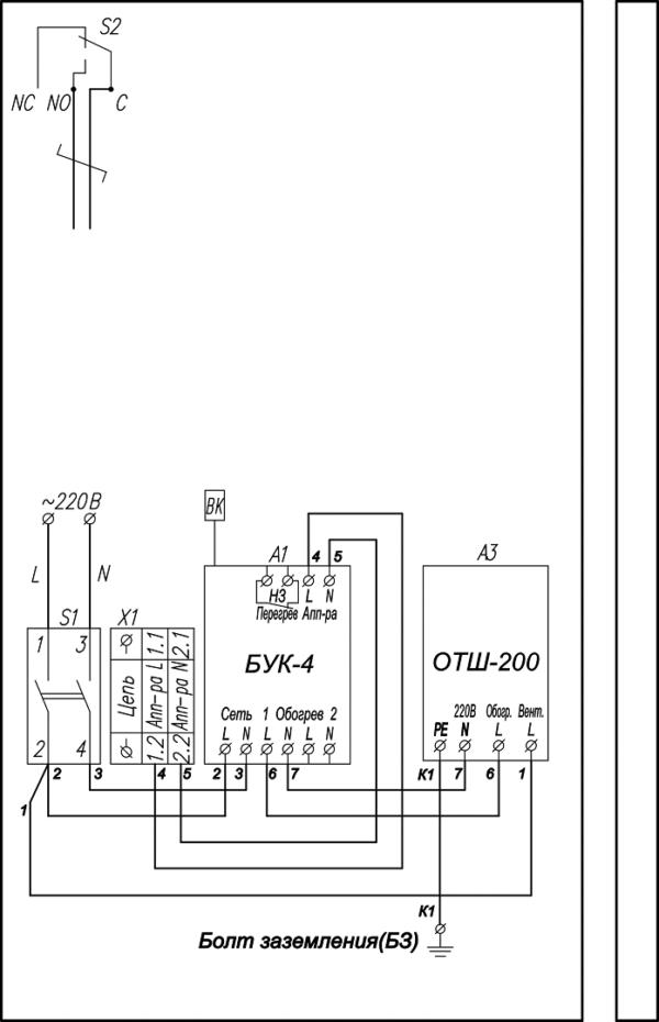 Схема электрическая принципиальная ТШП-1
