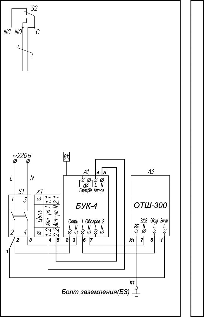 Схема электрическая принципиальная ТШП-2