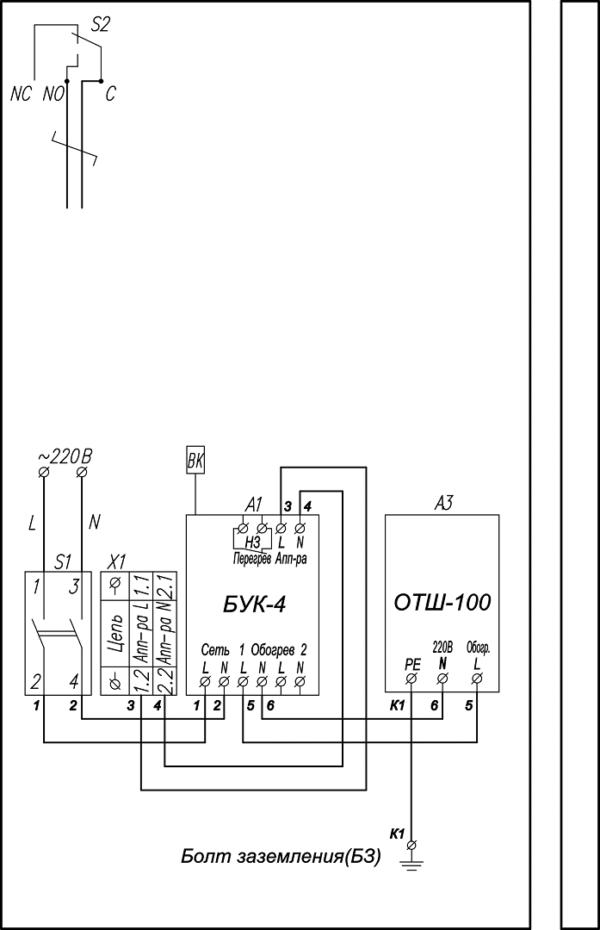 Схема электрическая принципиальная ТШП-6
