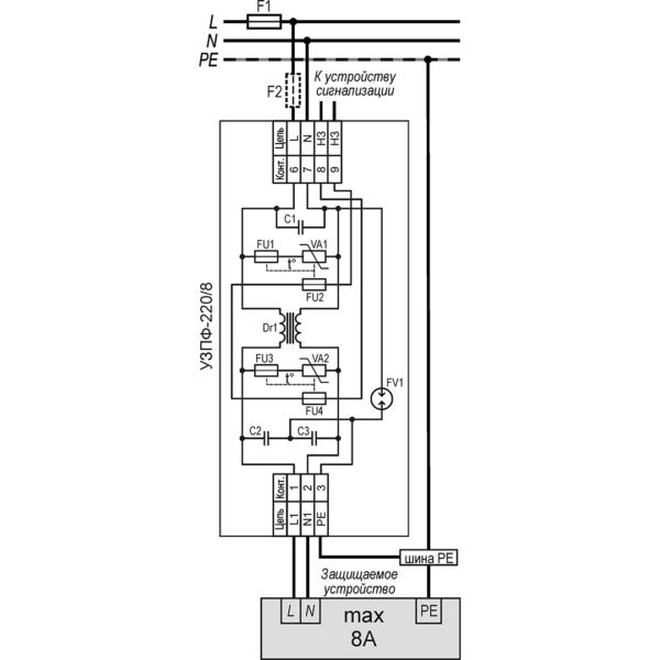 Схема подключения УЗПФ-220/8