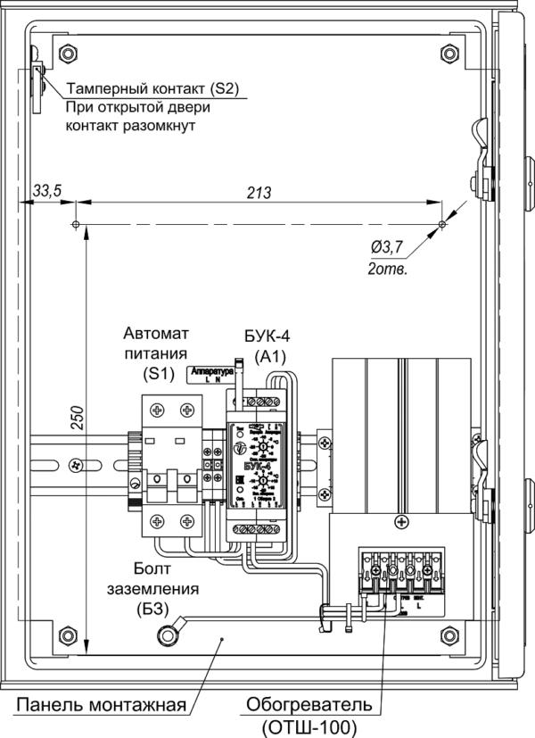 Устройство термошкафа ТШП-6 (дверь открыта на 90°)