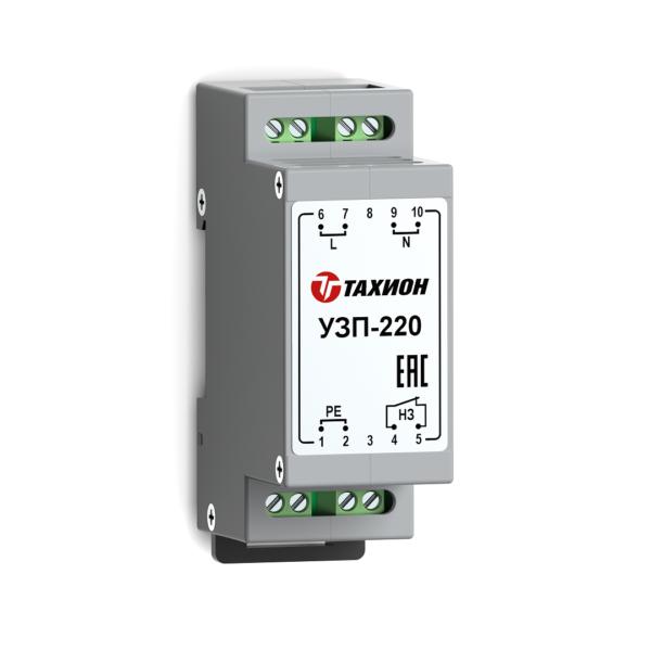 Устройство защиты электропитания 220В <br>УЗП-220 14