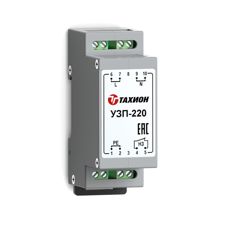 Устройство защиты электропитания 220В <br>УЗП-220