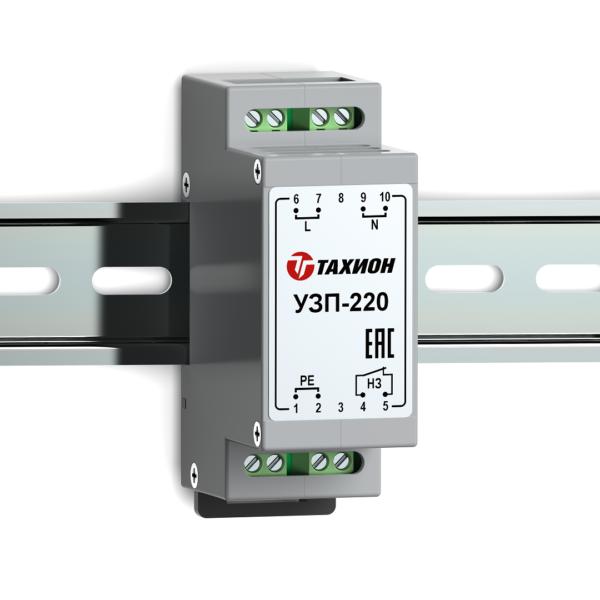 Устройство защиты электропитания 220В <br>УЗП-220 15
