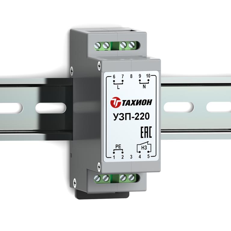 Устройство защиты электропитания 220В <br>УЗП-220 2