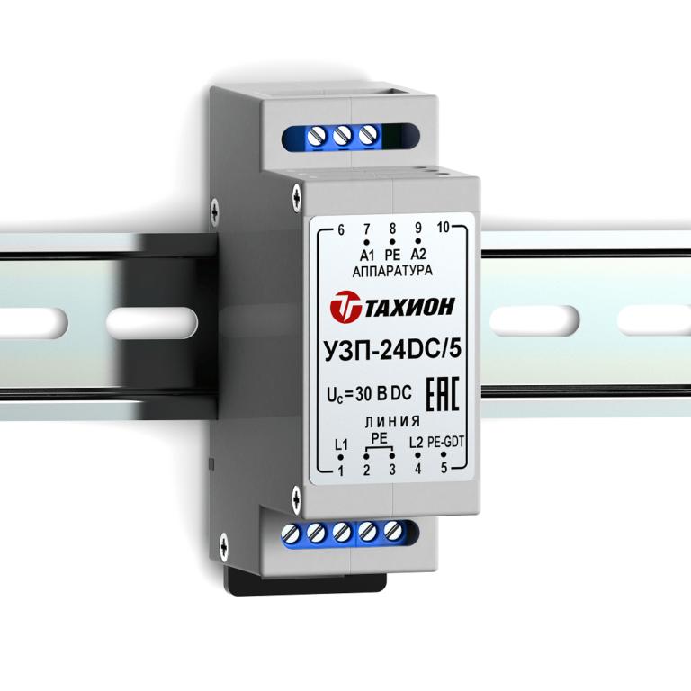 Устройство защиты цепей низковольтного электропитания <br>УЗП-24DC/5