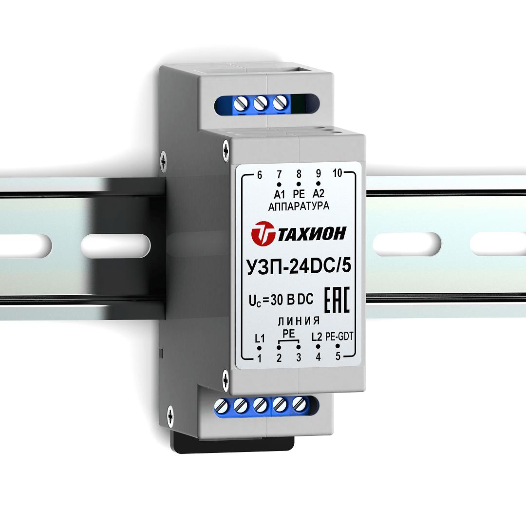 Устройство защиты цепей низковольтного электропитания <br>УЗП-24DC/5 19