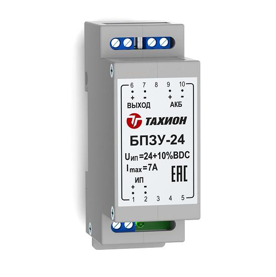 Блок переключения питания с зарядным устройством <br>БПЗУ-24