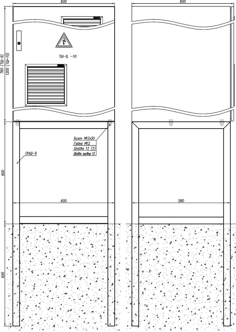 Габаритные и установочные размеры основания напольного ОНШ-9