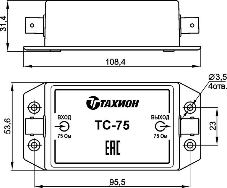 Габаритные и установочные размеры ТС-75