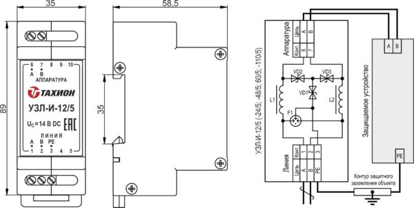 Габаритные размеры и схема подключения УЗЛ-И-12/5; -24/5; -48/5; -60/5; -110/5