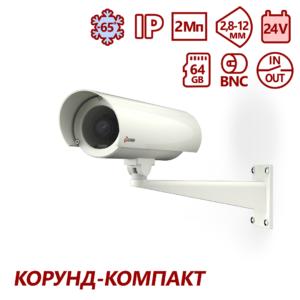 """Видеокамера сетевая серии """"Корунд-Компакт""""  с моторизированным объективом  <br>ТВК-62IP-5Г-M2812-24VDC 14"""