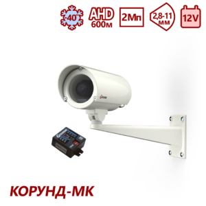 "Видеокамера мультиформатная серии ""Корунд-МК"" <br>ТВК-50MF-5-V2811-12VDC 5AHD"