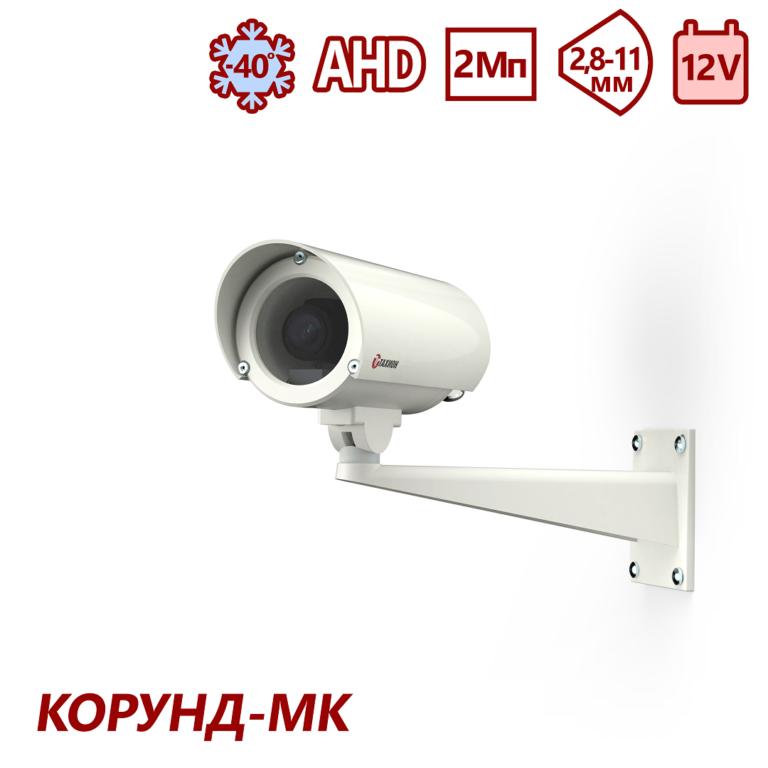 """Видеокамера мультиформатная серии """"Корунд-МК"""" <br>ТВК-50MF-5-V2811-12VDC"""
