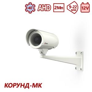 """Видеокамера мультиформатная серии """"Корунд-МК"""" <br>ТВК-50MF-5-V922-12VDC"""